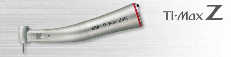 Kątnica na mikrosilnik z serii Z firmy NSK